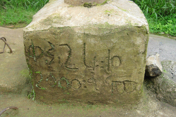 Names of artisans and date of construction inscribed on a water point in S. Gondar, Ethiopia. Credit: Susan Davis